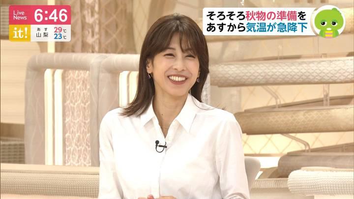 2020年09月18日加藤綾子の画像17枚目
