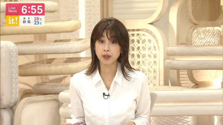 2020年09月18日加藤綾子の画像19枚目