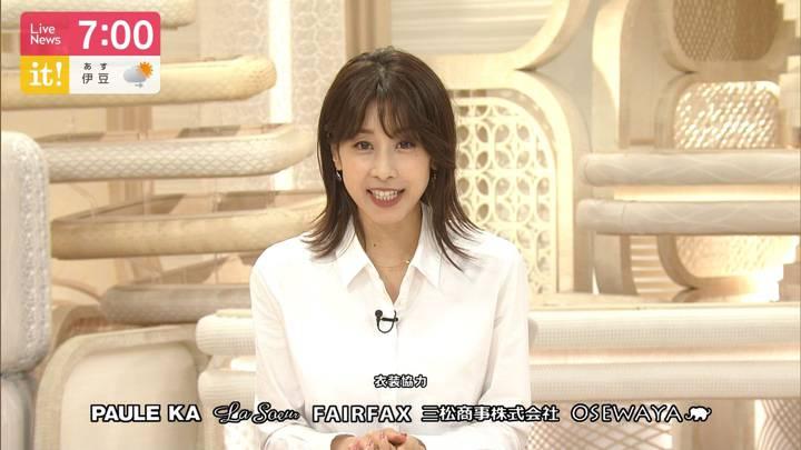 2020年09月18日加藤綾子の画像21枚目