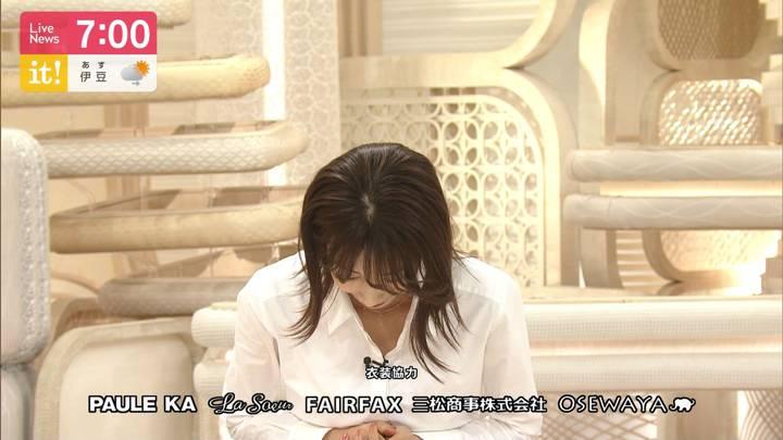 2020年09月18日加藤綾子の画像22枚目