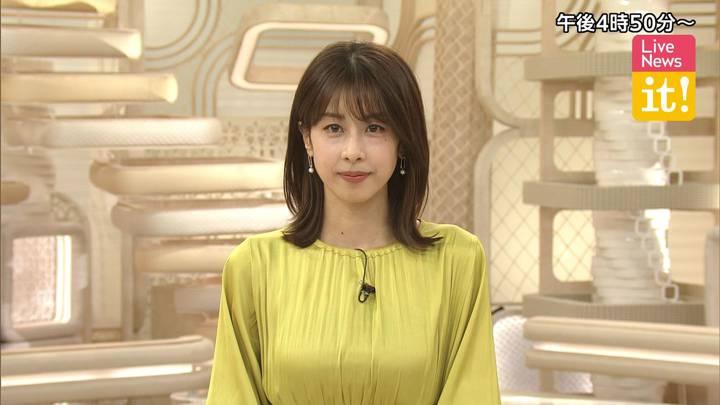 2020年09月21日加藤綾子の画像01枚目
