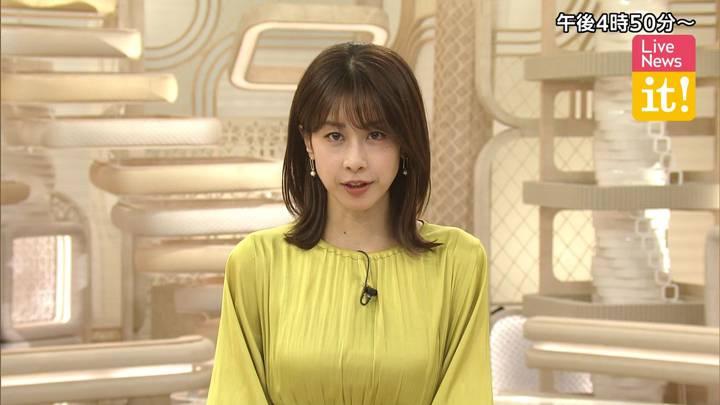 2020年09月21日加藤綾子の画像02枚目