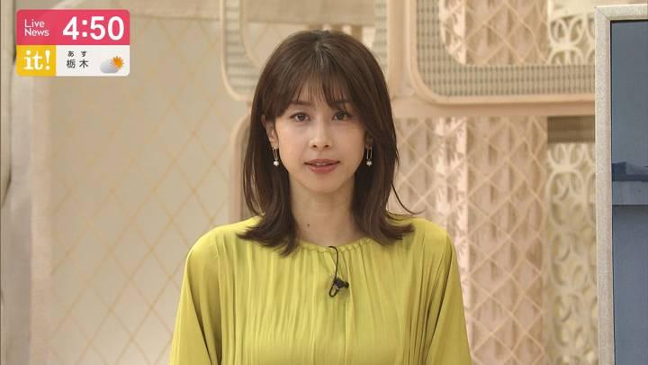 2020年09月21日加藤綾子の画像03枚目