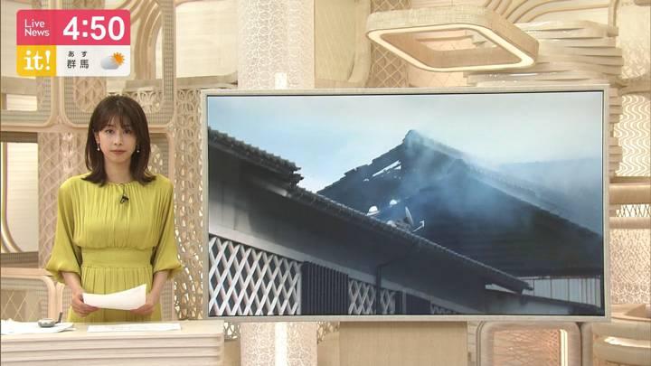 2020年09月21日加藤綾子の画像04枚目