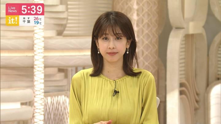 2020年09月21日加藤綾子の画像12枚目