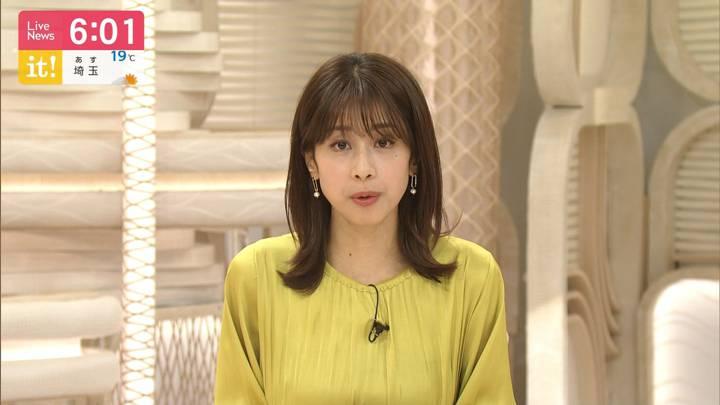 2020年09月21日加藤綾子の画像13枚目