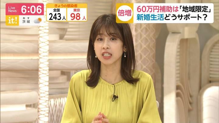 2020年09月21日加藤綾子の画像14枚目