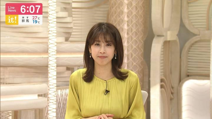 2020年09月21日加藤綾子の画像16枚目