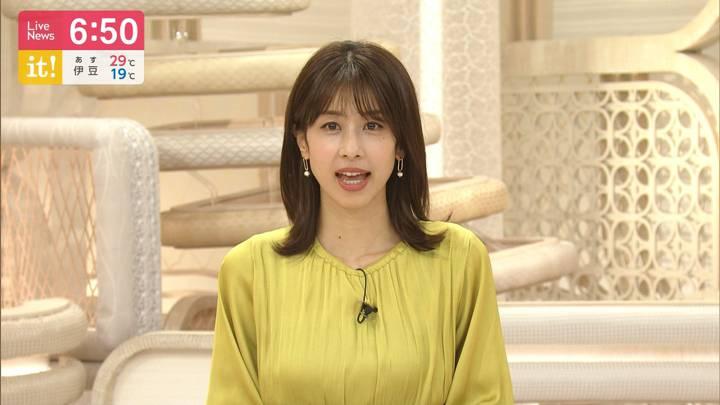 2020年09月21日加藤綾子の画像17枚目