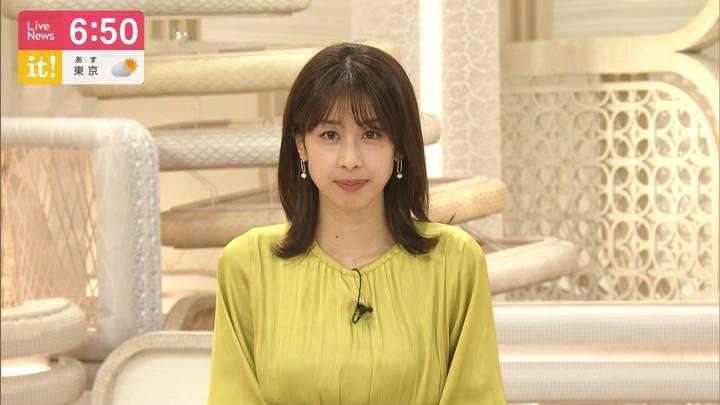 2020年09月21日加藤綾子の画像18枚目