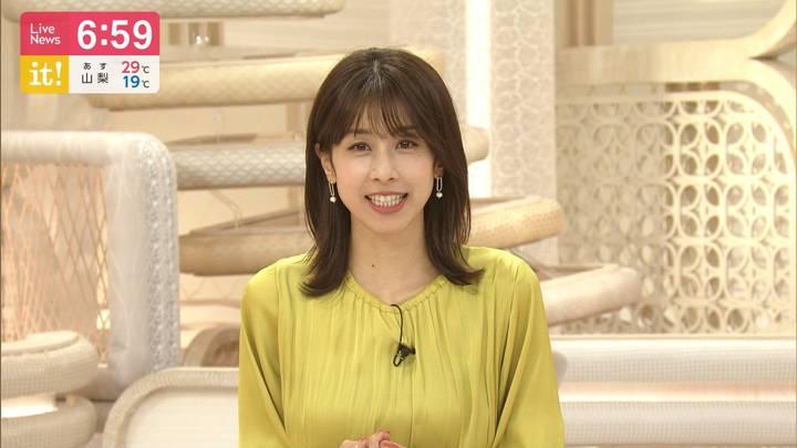 2020年09月21日加藤綾子の画像19枚目