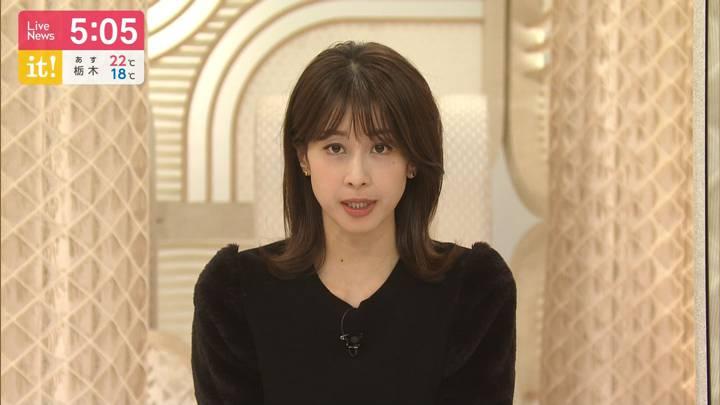 2020年09月22日加藤綾子の画像06枚目