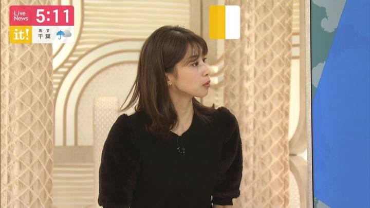 2020年09月22日加藤綾子の画像09枚目