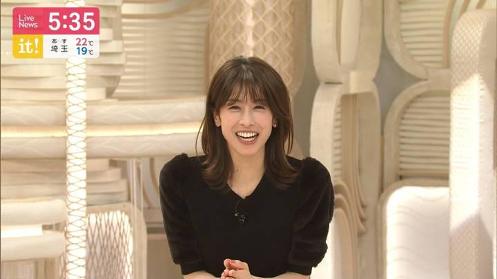 2020年09月22日加藤綾子の画像12枚目