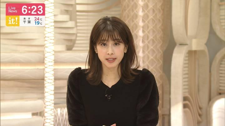 2020年09月22日加藤綾子の画像17枚目