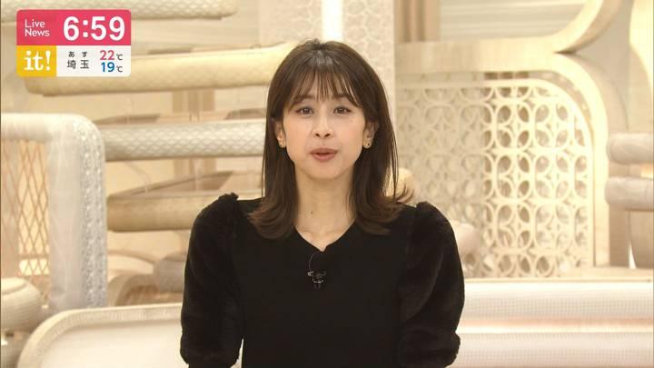 2020年09月22日加藤綾子の画像19枚目
