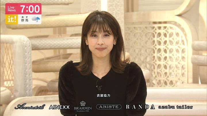 2020年09月22日加藤綾子の画像21枚目