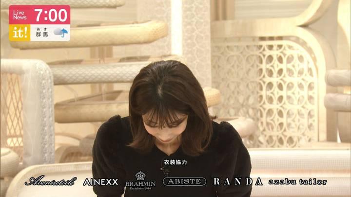 2020年09月22日加藤綾子の画像22枚目