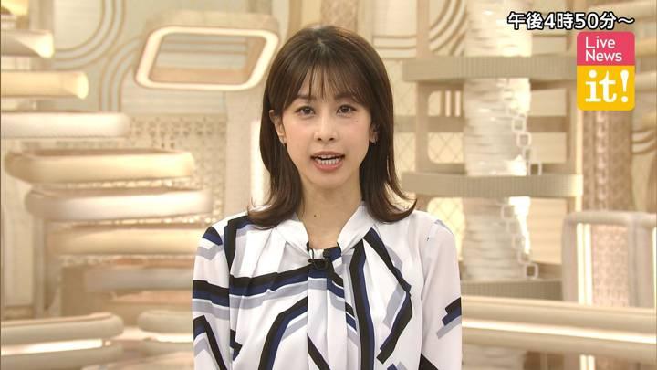 2020年09月23日加藤綾子の画像02枚目