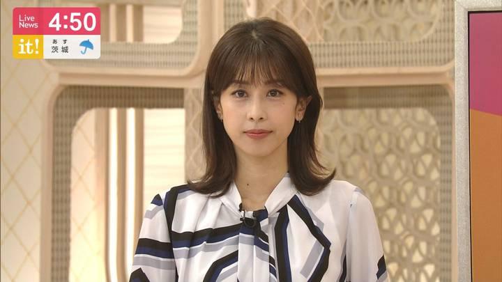 2020年09月23日加藤綾子の画像03枚目