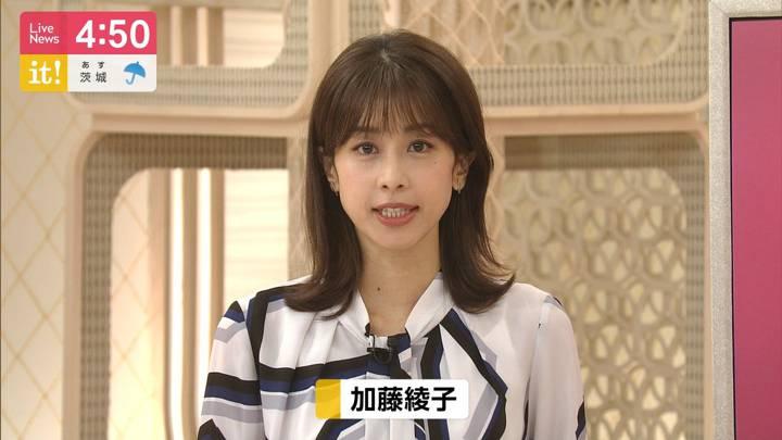 2020年09月23日加藤綾子の画像04枚目