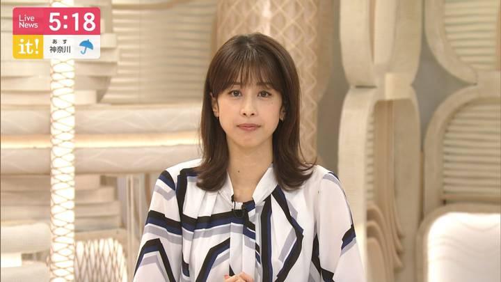 2020年09月23日加藤綾子の画像07枚目