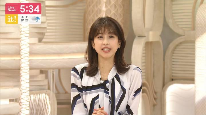 2020年09月23日加藤綾子の画像08枚目
