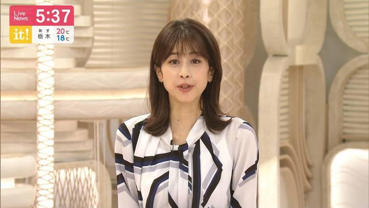2020年09月23日加藤綾子の画像09枚目
