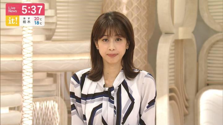 2020年09月23日加藤綾子の画像10枚目