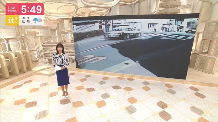 2020年09月23日加藤綾子の画像11枚目