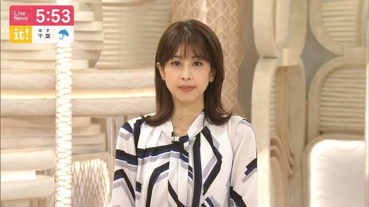 2020年09月23日加藤綾子の画像12枚目