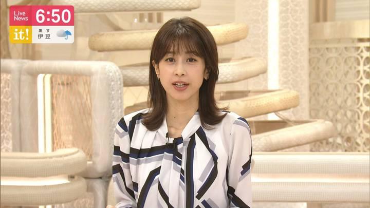 2020年09月23日加藤綾子の画像14枚目