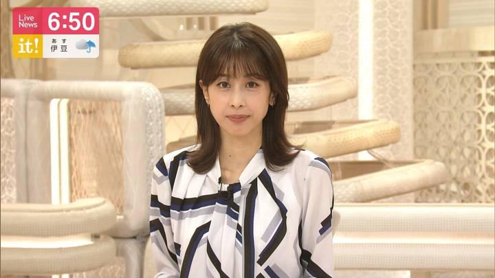 2020年09月23日加藤綾子の画像15枚目