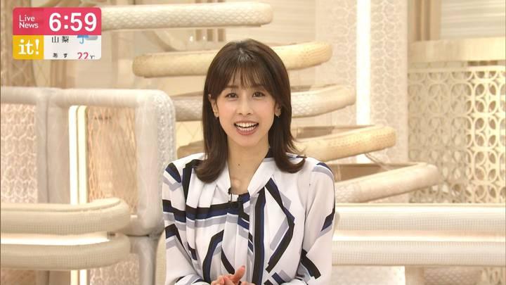 2020年09月23日加藤綾子の画像16枚目