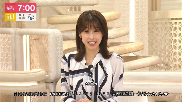 2020年09月23日加藤綾子の画像17枚目