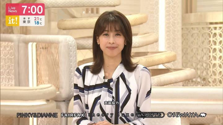 2020年09月23日加藤綾子の画像18枚目