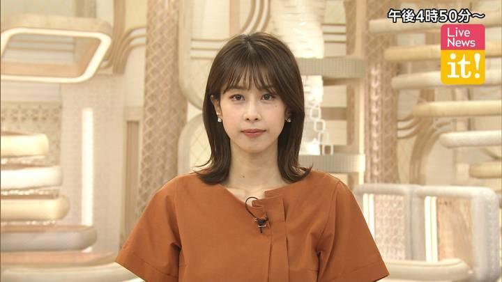 2020年09月24日加藤綾子の画像01枚目