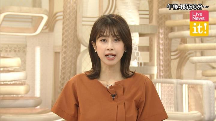 2020年09月24日加藤綾子の画像02枚目