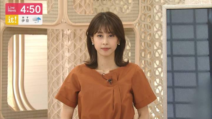 2020年09月24日加藤綾子の画像03枚目