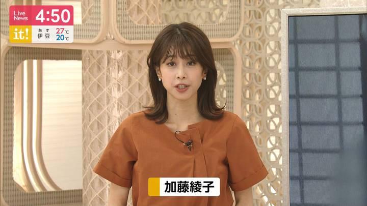 2020年09月24日加藤綾子の画像04枚目