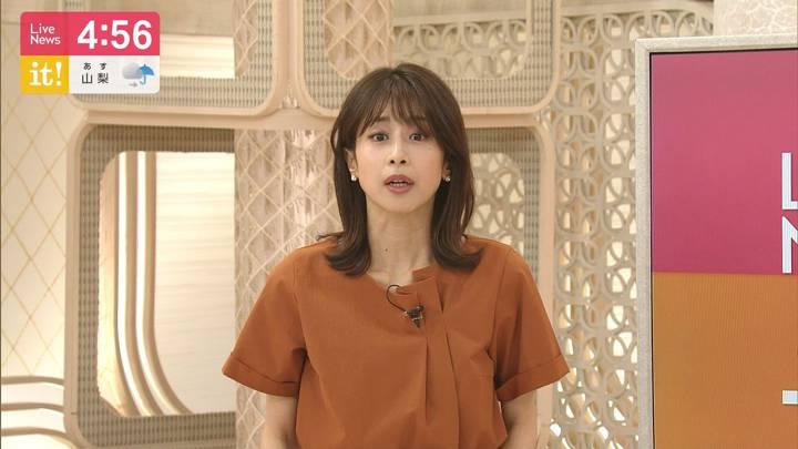 2020年09月24日加藤綾子の画像06枚目