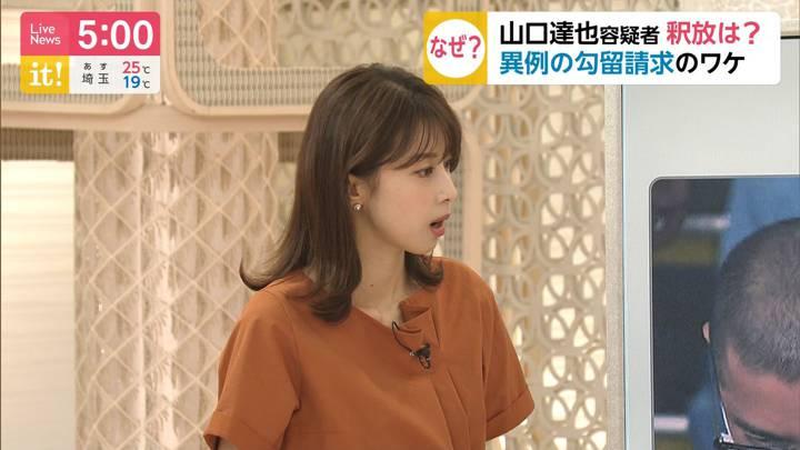 2020年09月24日加藤綾子の画像07枚目