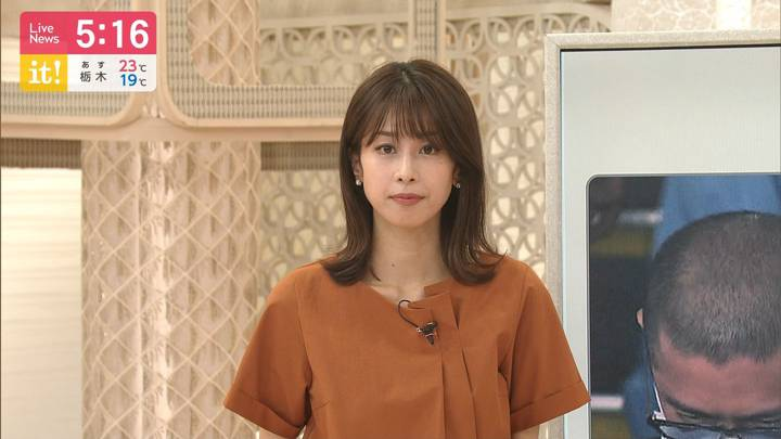 2020年09月24日加藤綾子の画像09枚目