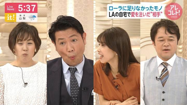 2020年09月24日加藤綾子の画像10枚目
