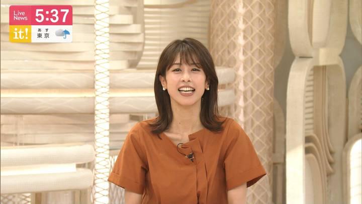 2020年09月24日加藤綾子の画像12枚目