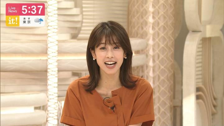 2020年09月24日加藤綾子の画像13枚目