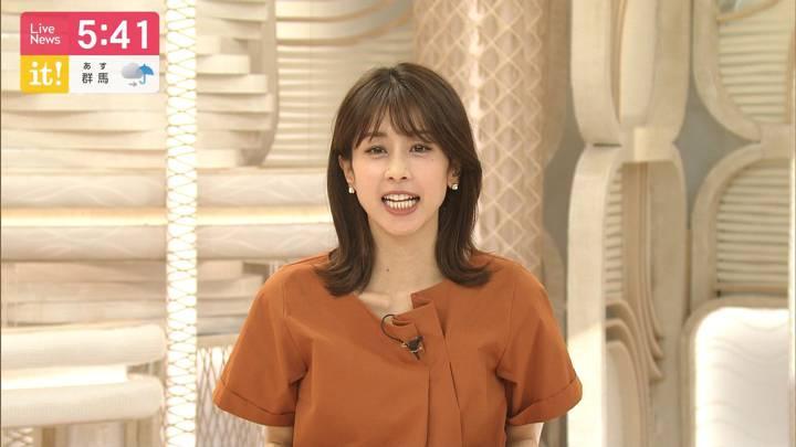 2020年09月24日加藤綾子の画像14枚目