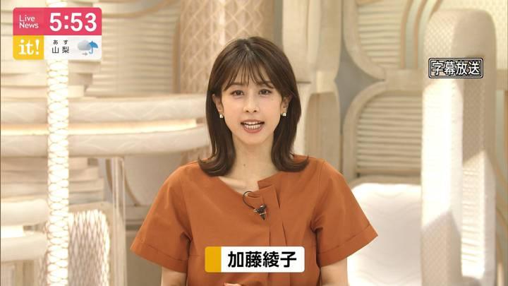 2020年09月24日加藤綾子の画像15枚目