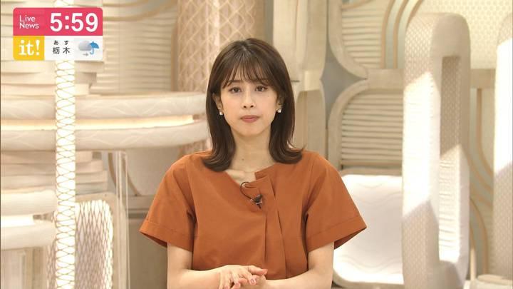 2020年09月24日加藤綾子の画像16枚目