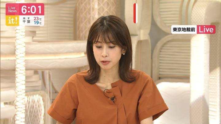 2020年09月24日加藤綾子の画像17枚目